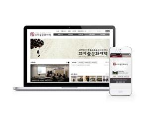 고미술문화대학(PC+mobile)