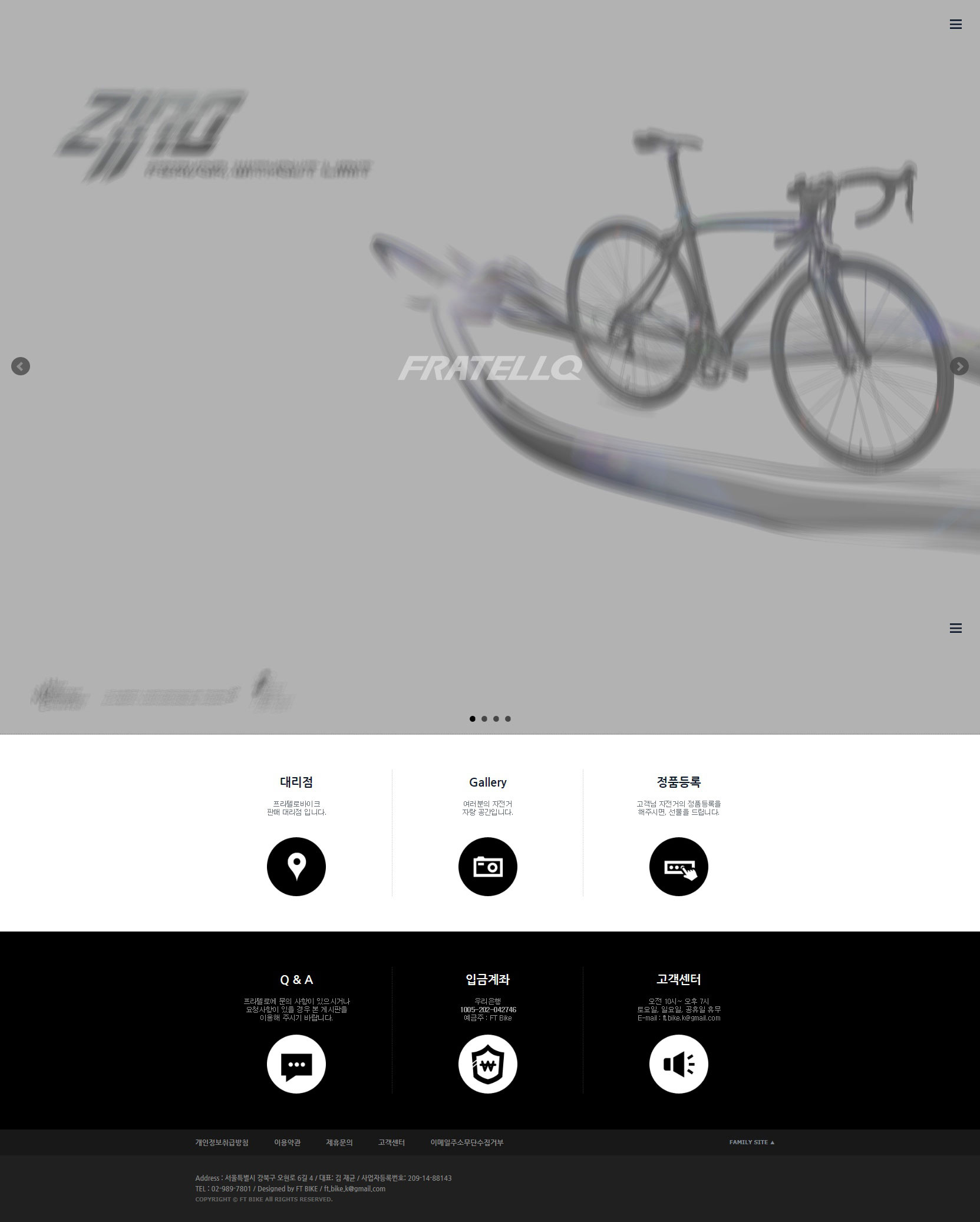 Fratello Bike